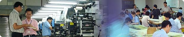 不干胶印刷厂