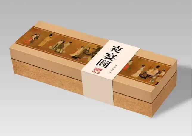 《韩熙载夜宴图》包装设计