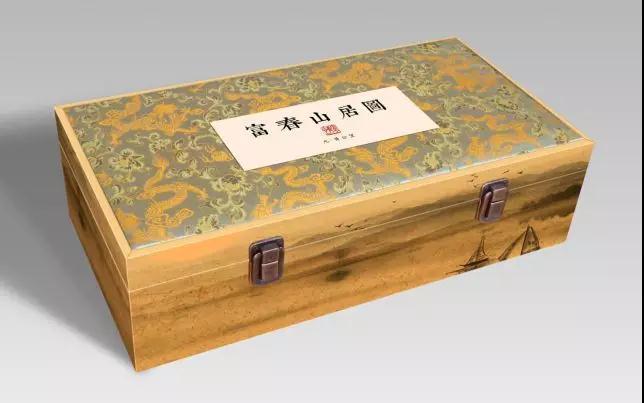 《富春山居图》包装设计