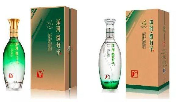 洋河・微分子系列酒标产品