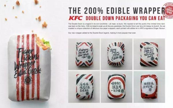 可食用包装