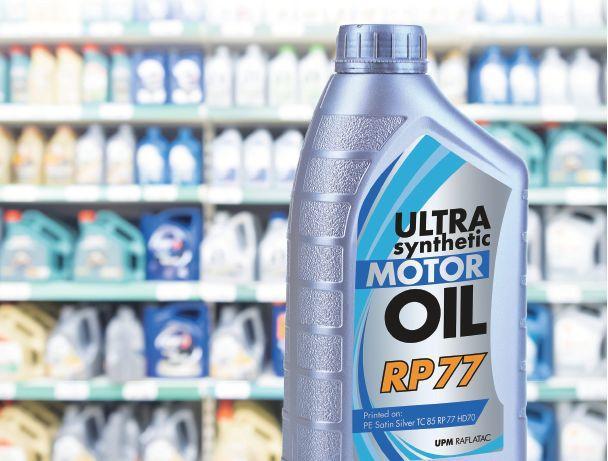 """润滑油标签、工业化学标签,这些特殊品类标签的""""玄机""""你知道吗?"""