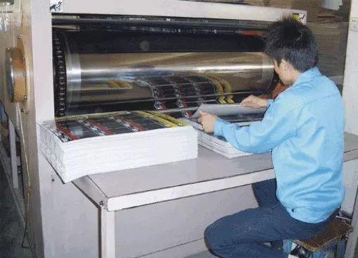吐血整理丨印刷后道加工工艺大全