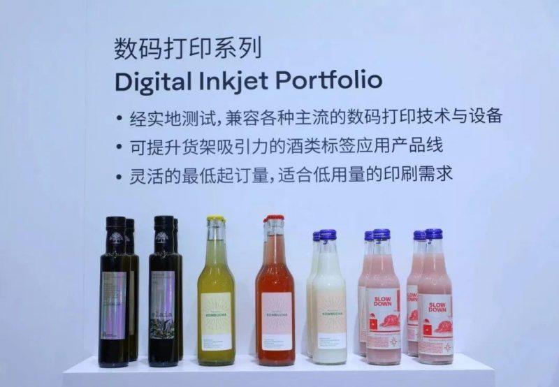 数码印刷系列标签