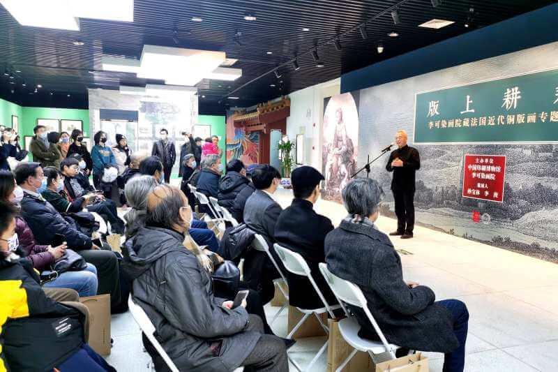 中国印刷博物馆